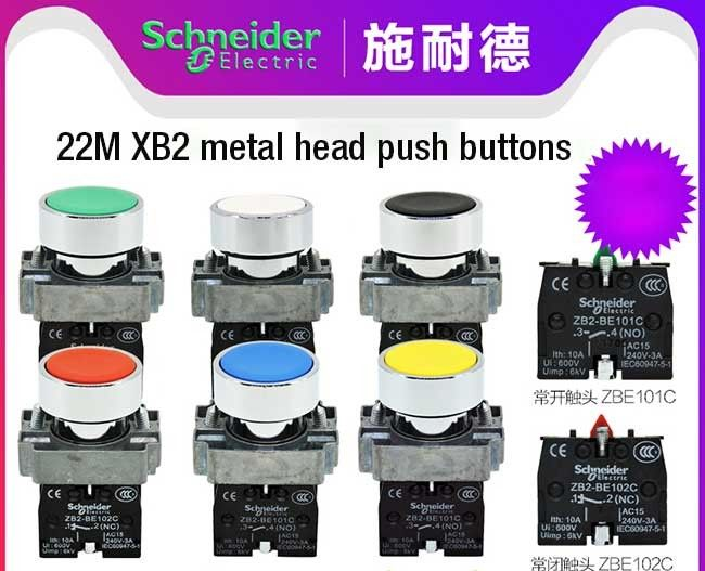 XB2B Push Button Switch Industrial Electrical Controls Illuminated Flush Head 24v 230v 1NO1NC