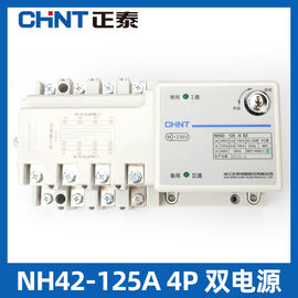 China Disconnector automático 400V máximo 630A do interruptor de transferência do ATS de NH42SZ integrado fábrica